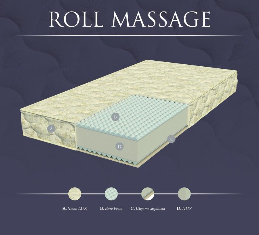 Матрас DreamLine Roll Massage Season